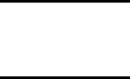 B&ES Logo